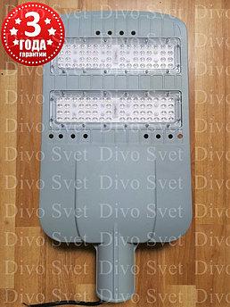 """LED уличный консольный светильник """"Магистральный"""" 100 Ватт. Светодиодный светильник led 100w много диодный."""