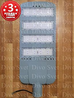"""LED уличный консольный светильник """"Магистральный"""" 200 Ватт. Светодиодный светильник led 200 w многодиодный."""