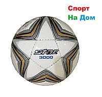 Футбольный мяч Star кожаный сшитый