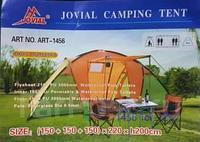 Палатка Туристическая/ Jovial ART-1456, 4-местная. Алматы