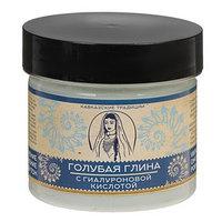 Голубая глина 'Кавказские традиции' с гиалуроновой кислотой, 100 мл