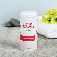 Тальк косметический Miss Grace Professional для депиляции, 50 г