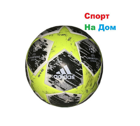 Мяч Адидас УЕФА Лига чемпионов Желтый (реплика), фото 2