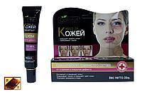 Oakleys - Уход за кожей лица - От старения и покрытия дефекта