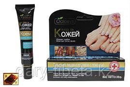 Oakleys - Уход за кожей рук и ног - От лишая и псориаза