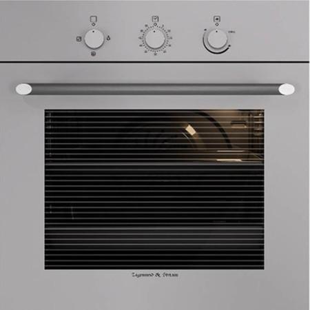 Встраиваемая электрическая духовка Zigmund & Shtain BN 20.504 W