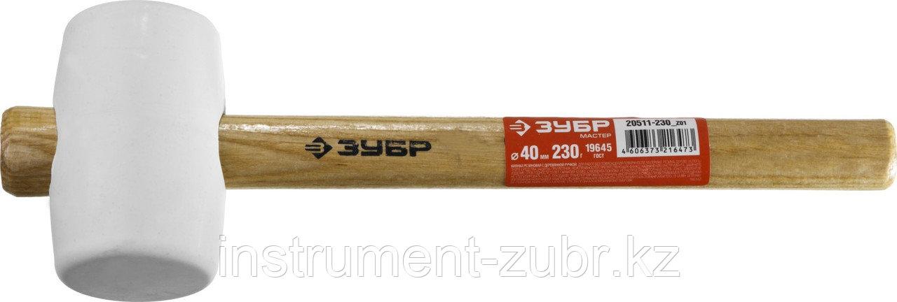 """Киянка ЗУБР """"МАСТЕР"""" резиновая белая, с деревянной ручкой, 230г"""