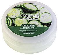Deoproce Natural Skin Nourishing Cream Cucumber - Крем с экстрактом огурца