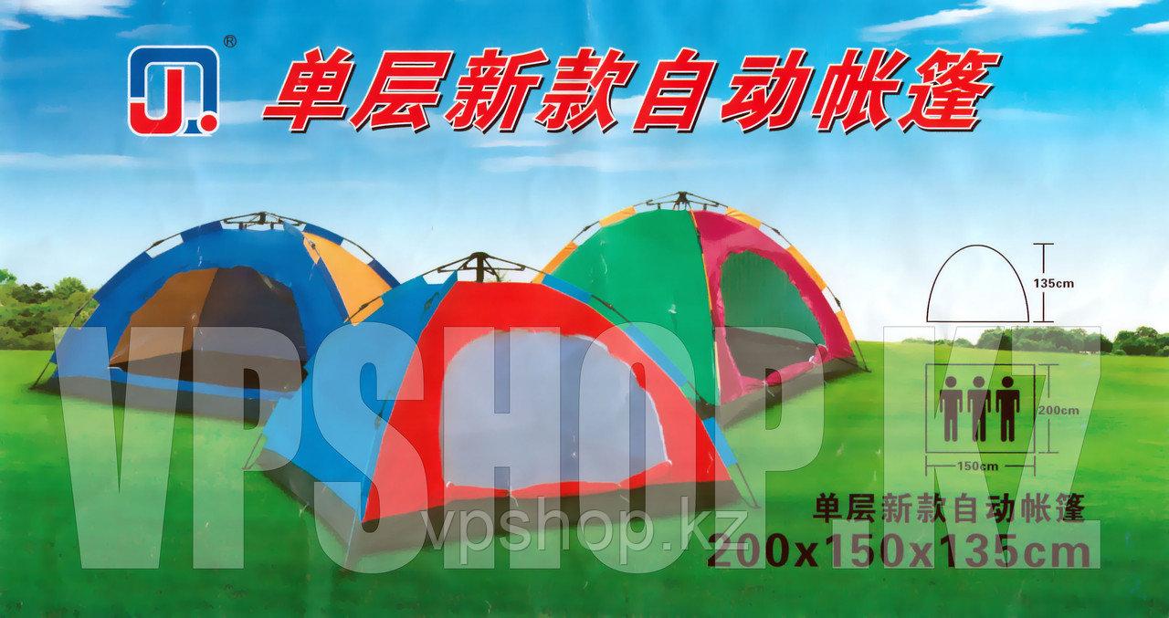 Трехместная практичная туристическая палатка 200х150х135, доставка