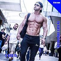 Обтягивающие штаны Fitnes Pursue, фото 1