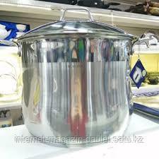 Кастрюля VICALINA 21 литра