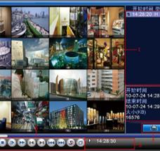 IP HD РЕГИСТРАТОР 8, 16, 24 канальный , фото 3