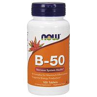 Витамин Б 50