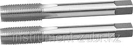 """Метчики ЗУБР """"ЭКСПЕРТ"""" машинно-ручные, для нарезания метрической резьбы, М12 x 1,5, 2шт"""