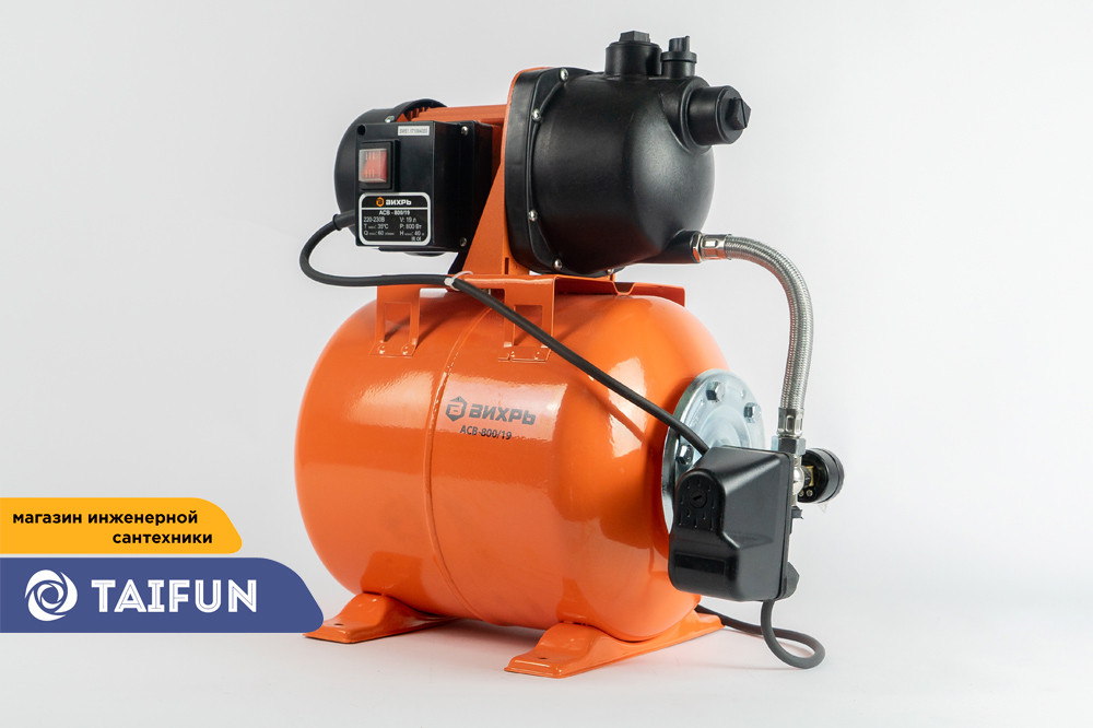 Насос вакуум Вихрь ACB 800/24Н