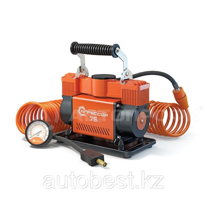 Компрессор автомобильный двухпоршневой  АГРЕССОР agr-75 300 Вт. Насос для подкачки шин автомобиля