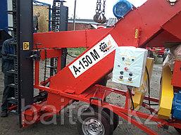 Зернометатель А-150М, фото 2