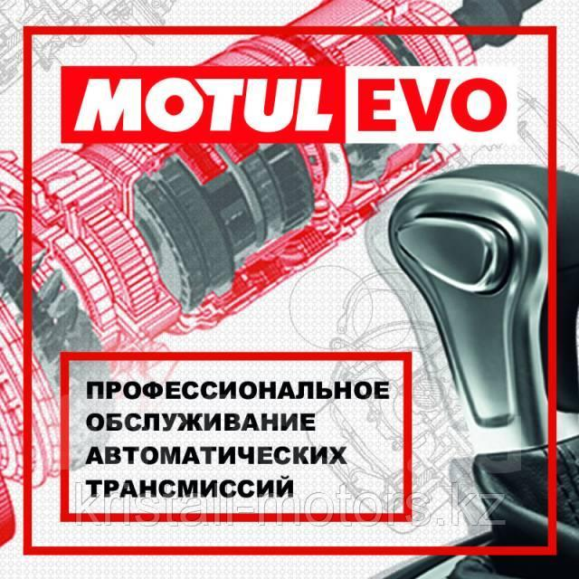 Полная замена жидкости в трансмиссии АКПП, CVT, DSG или DCTF по программе MOTUL EVO