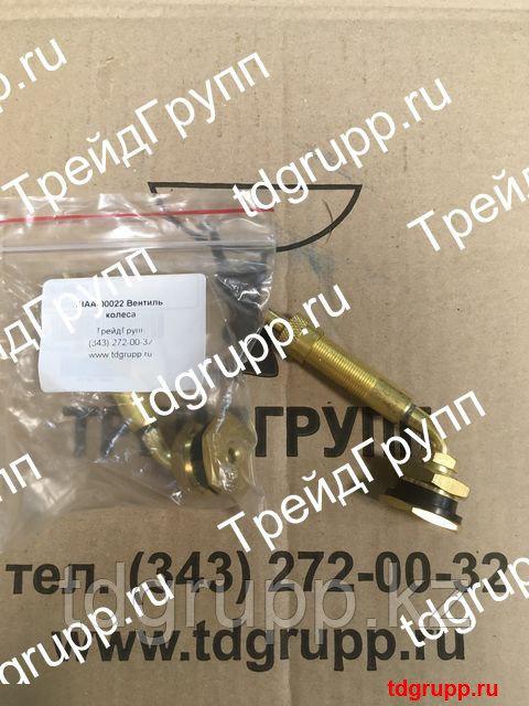 XIAA-00022 Клапан воздушный Hyundai HL757-9