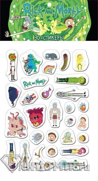 "Набор 3-D Стикеры ""Рик и Морти: Думай мозгами"""