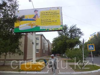 Тарана-Касымханова(Сити-Центр)