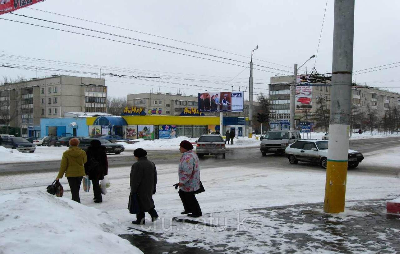 Абая – Гоголя (супермаркет «Аймар»)