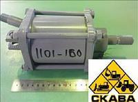 Цилиндр (d=80) Э10011А-1101-160