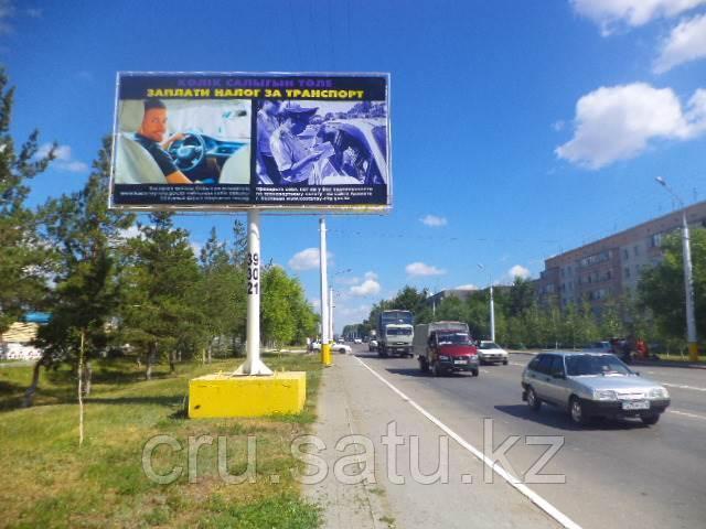 Карбышева – В.Интернационалистов