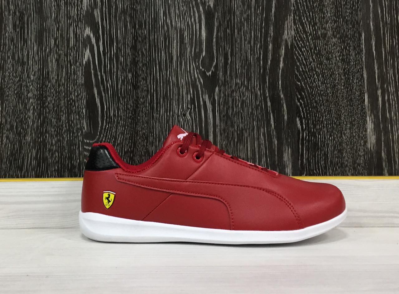 Кроссовки Puma Ferrari Design - фото 1