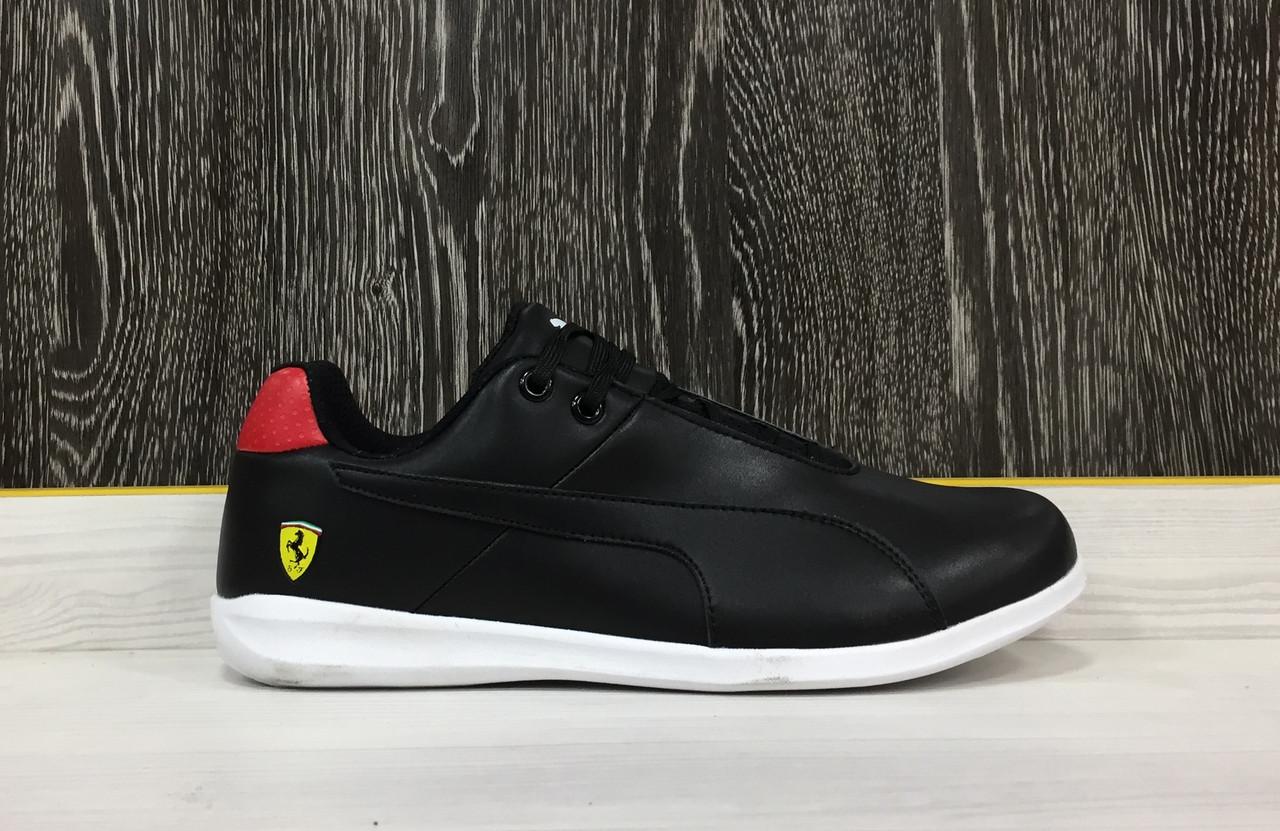 Кроссовки Puma Ferrari Design