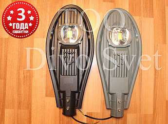 """LED уличный консольный светильник """"Кобра"""" 50 Ватт (ГАРАНТИЯ 3 года). Светодиодные светильники led 50 w."""
