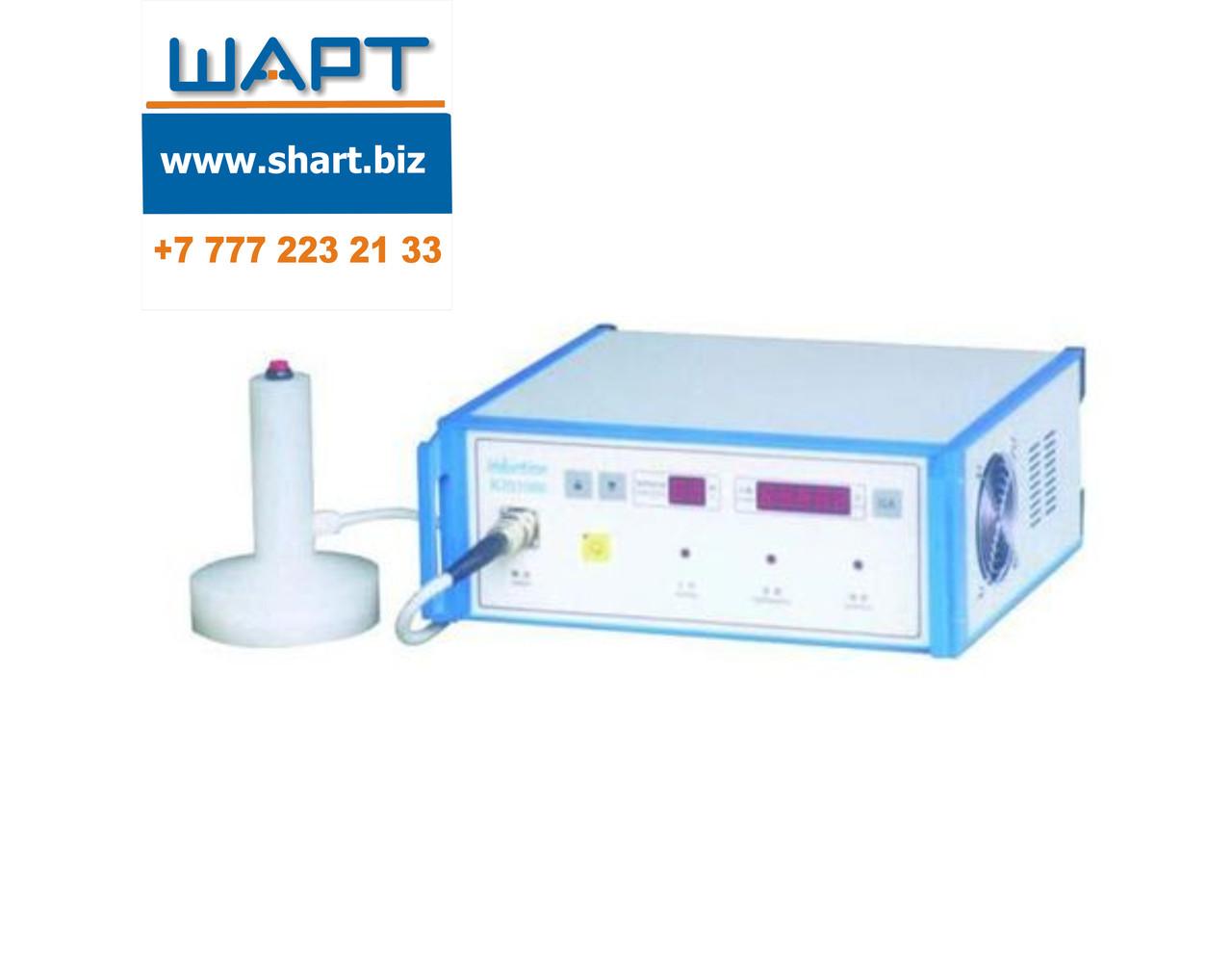 Ручной индукционный запайщик KIS-1068 (KIS-8068)