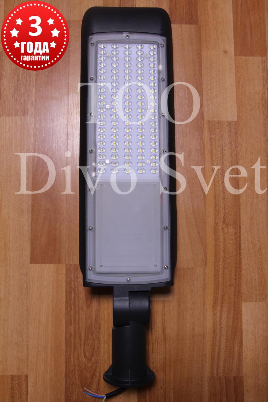 Универсальный консольный уличный светильник 100Вт, крепление на трубу и на стену с регулируемым углом наклона