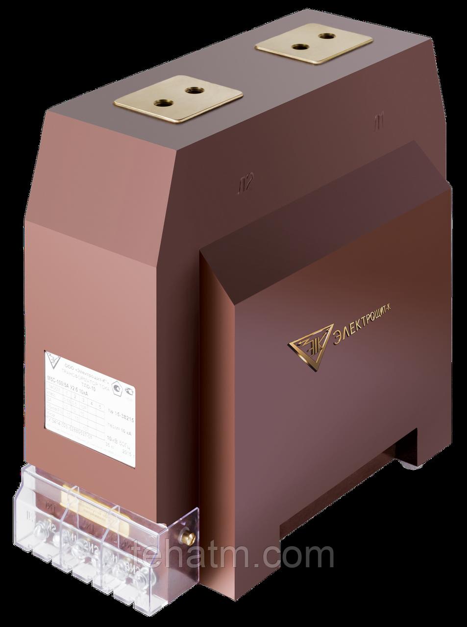 ТЛО-10 М5, трансформаторы тока