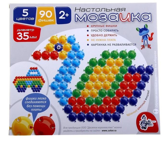 Настольная Мозаика 90 элементов, 5 цветов