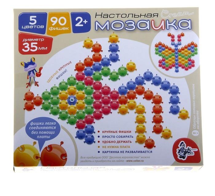 Настольная Мозаика 90 элементов, 5 цветов 01538