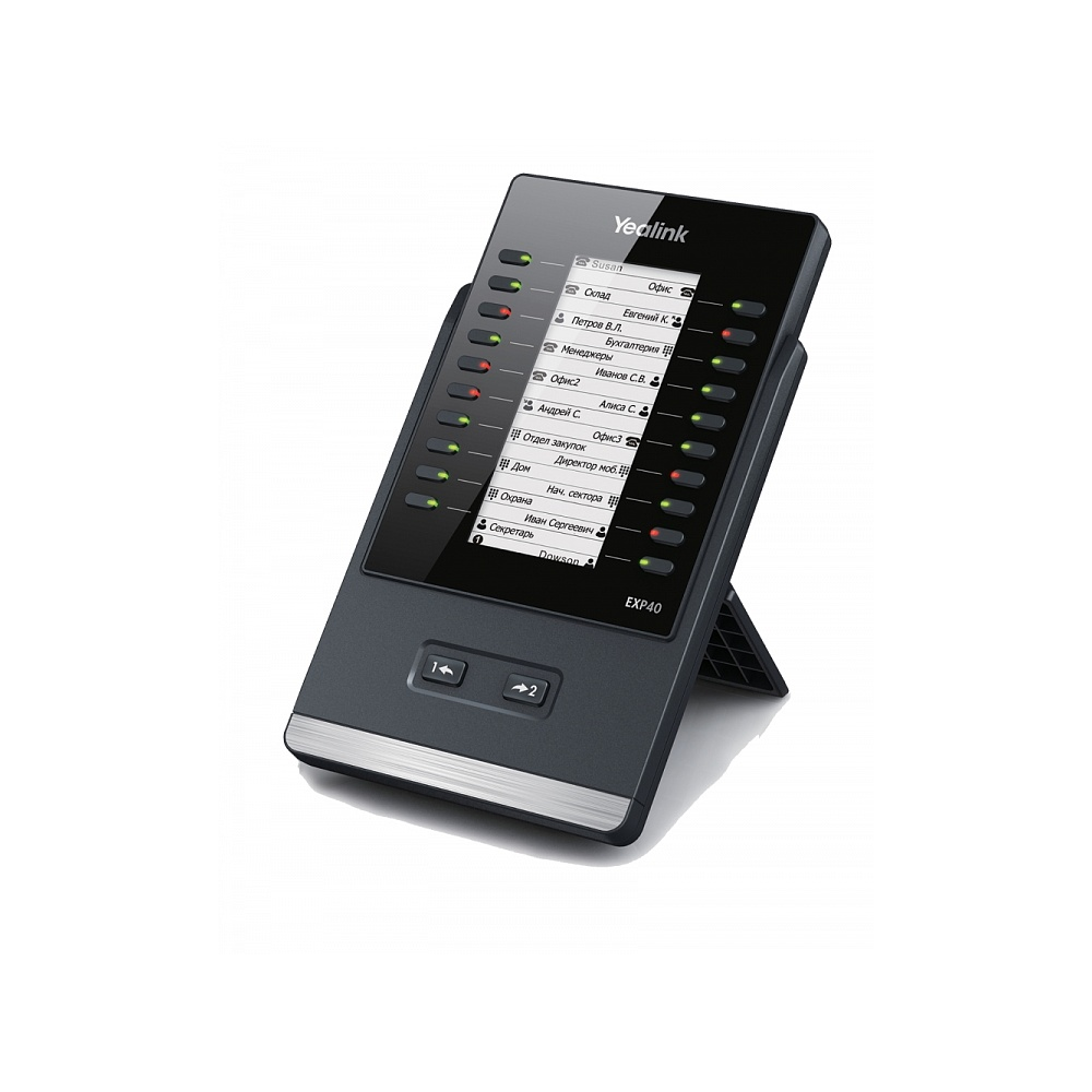 Модуль расширения c LCD-дисплеем Yealink EXP40 совместимый c SIP-T48G. SIP-T46S. SIP-T46G. SIP-T48S