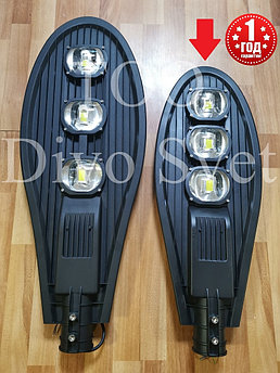 """LED консольный уличный светильник """"Кобра"""" 150W. """"Стандарт"""" серия. Светодиодный уличный фонарь 150 ватт."""