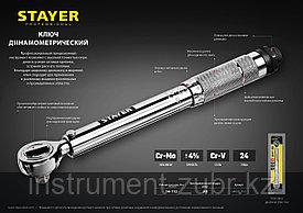 """Ключ динамометрический, 3/8"""", 14 - 112 Нм, STAYER Professional 64064-110"""