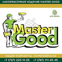 """Лакокрасочные изделия """"Master Good"""""""