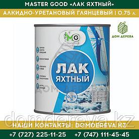 Master Good «Лак яхтный» алкидно-уретановый полуматовый | 0,75 л.