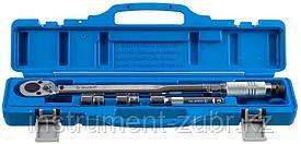 """Ключ динамометрический, 1/2"""", 42 - 210 Нм, с торцовыми головками 17, 19 мм и удлинителем 125мм, 64094-H4"""