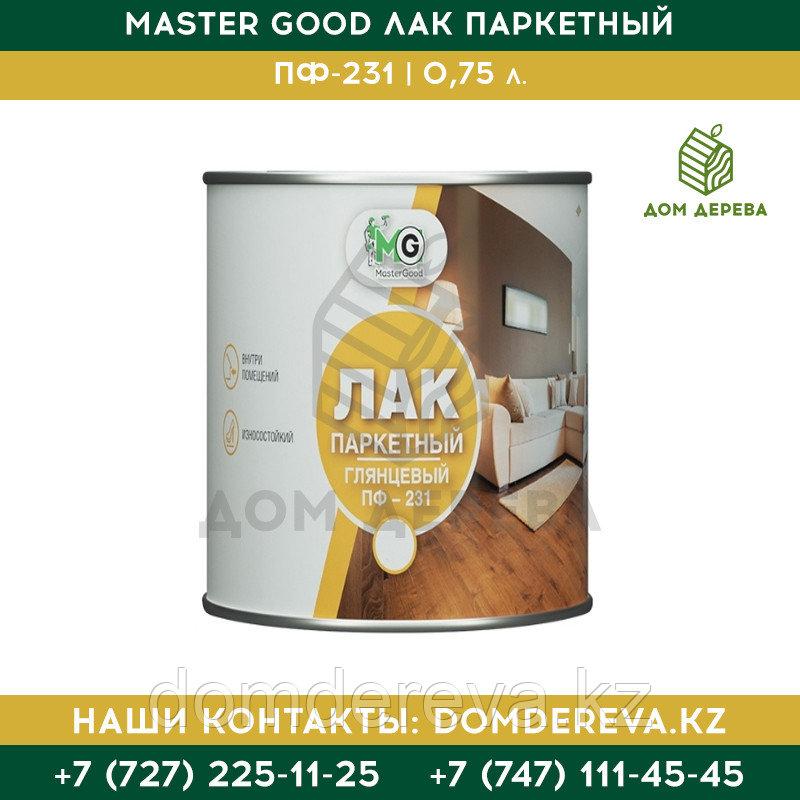 Master Good Лак Паркетный ПФ–231 | 0,75 л.