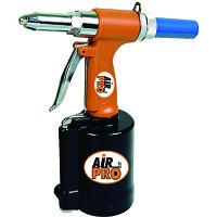 Пневмо-гидравлический заклепочник AIRPRO SA8805