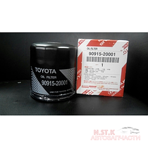 Toyota Land Cruiser 200; 4.7; 07-11