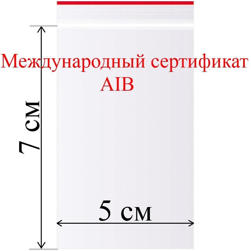 Пакет с замком зип лок 5*7 см