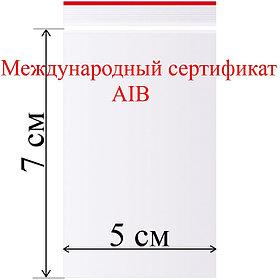 Пакет с замком (зип лок) 5*7см 100 шт/в пачке, 30,9