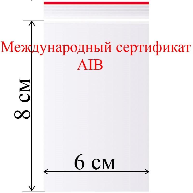 Пакет с замком (зип лок) 6*8 см 100 шт/в пачке, 31,3 мкм.