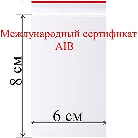 Пакет с замком зип лок 6*8 см