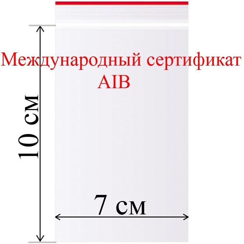 Пакет с замком (зип лок) 7*10 см 100 шт/в пачке, 31,5 мкм.